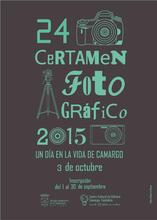 24º Maratón Fotográfico Ayuntamiento de Camargo